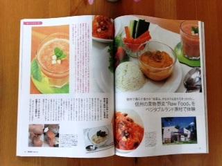 KURA取材八ヶ岳原村校2.jpg
